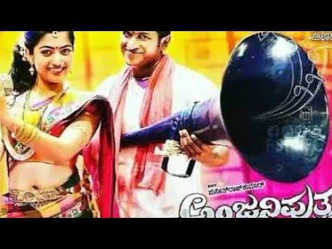 Bhari Kushi Marre Nange Nanna Hendti Kandre Troll Song Video Song
