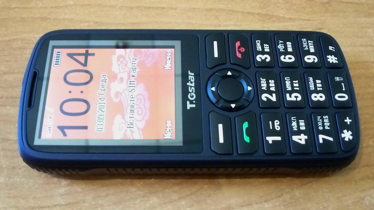 Nokia 8800 carbon arte Как отличить оригинал от подделки ? Где .
