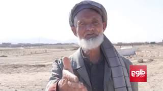 6:30 Report: Land Grabbing In Kabul Under Review