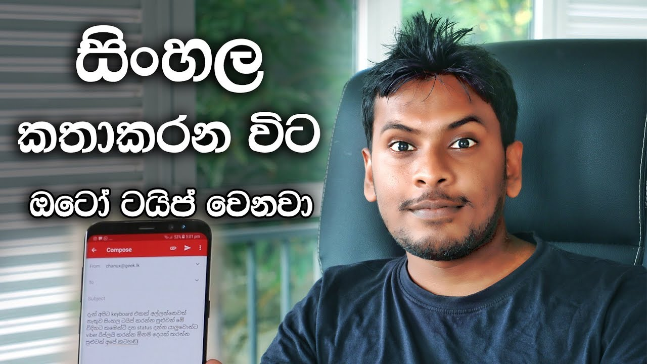 sinhala text to speech The system, which i am developing, called sinhala text to speech is a one  kind of fully research project this documentation briefly.