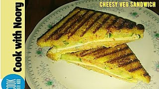 Grilled Chicken Sandwich | Recipes Under 15 Minutes/grilled pizza recipe by cook with NOORY