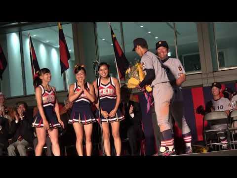 2018春季東京六大学野球 慶應優勝祝賀会 野球部優勝おめでとうSPステージ!花束贈呈
