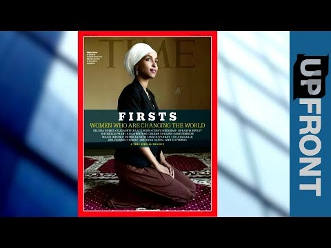 Ilhan Omar: No debate on 'whether Trump is a racist' - UpFront