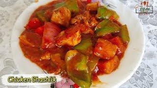 Chicken Shashlik With Gravy Recipe || How To Make Chicken Shashlik