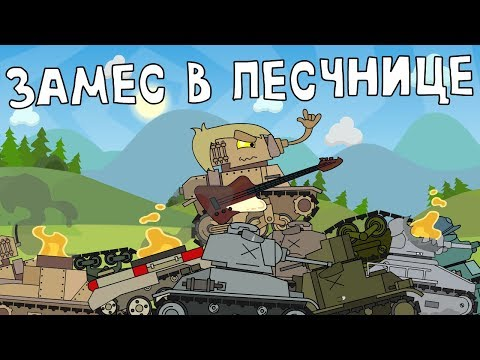 Lunar base - Cartoons about tanks from YouTube · Duration:  3 minutes 12 seconds