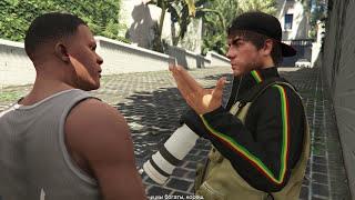 ГТА 5 Реальная жизнь Папарацци - Секс - Видео. GTA 5 часть #76 (Live Game)
