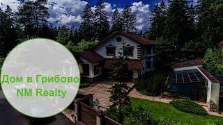 видео Купить недвижимость на Минском шоссе: дома и таунхаусы в элитных коттеджных поселках на Минке