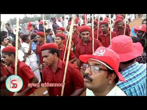 CPI 23rd party  Congress | Kollam CPI 23rd party Congress | Kollam CPI | 23rd party Congress 2018