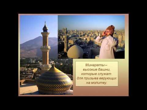 Цивилизации мира история развития древних цивилизаций мира
