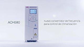 Video: Nuevo convertidor ACH580 para control de climatización HVAC
