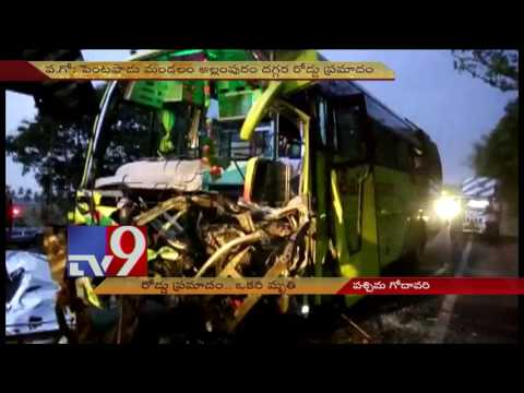 One killed, 6 injured as Sai Sarvam Travels bus hits lorry in West Godavari - TV9