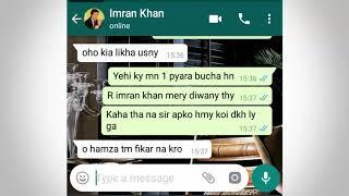 Leaked conversation b/w Imran khan and Hamza ali abbasi over Reham khan's book
