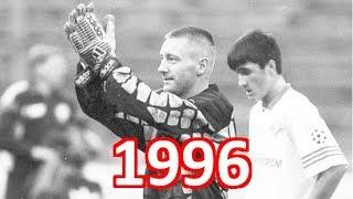 Андрей Тихонов в воротах Спартака - Кубок УЕФА 1996/97