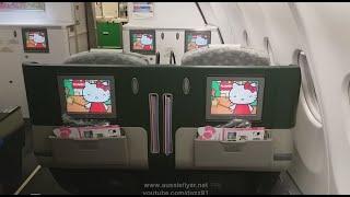 eva air hello kitty flight br857 business class airbus a330 200