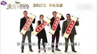 (2017-01-29 報導) Yes娛樂、掌握藝人第一手新聞報導、↖現在就訂閱Youtu...