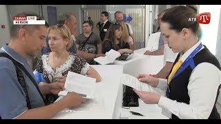 В Херсоне открылся «Паспортный сервис» госпредприятия «Документ», где обслуживают жителей Крыма