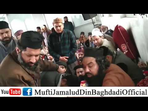 Hashmi Brothers Ki Astana Par Hazri | Naat | Mufti Jamal Ud Din Baghdadi || Video # 357