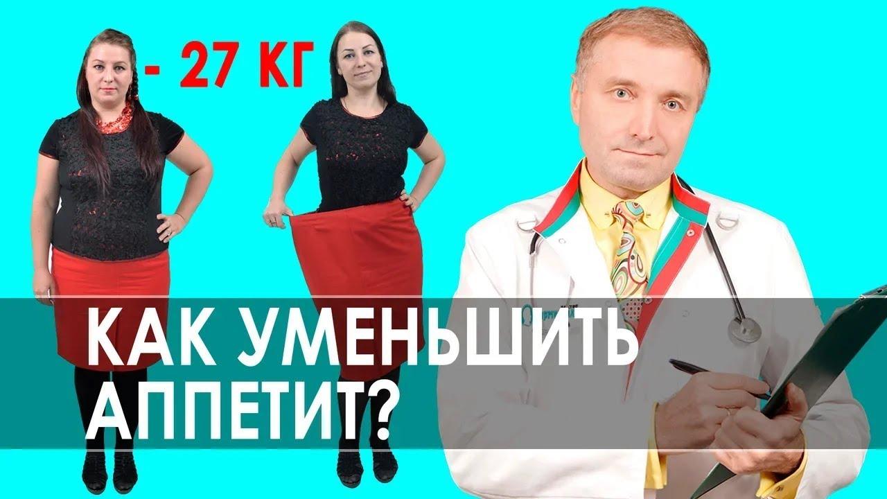 Похудеть до и после [похудение до и после форум] youtube.