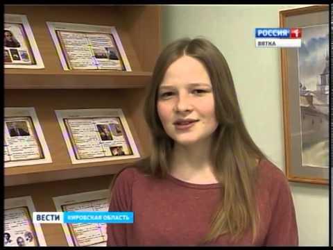 кировская область. знакомство для секса