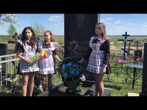 Кросс памяти героя советского союза А.Г. Котова в Ковылкино