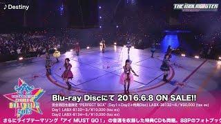 THE IDOLM@STER M@STERS OF IDOL WORLD!!2015 Live Blu-ray ダイジェスト映像【第3弾】 thumbnail
