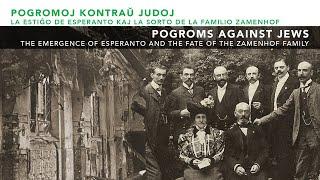 Pogromoj kontraŭ judoj, la estiĝo de Esperanto kaj la sorto de la familio Zamenhof