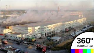 Следственный комитет России возбудил уголовное дело по факту пожара на складе в Мытищах