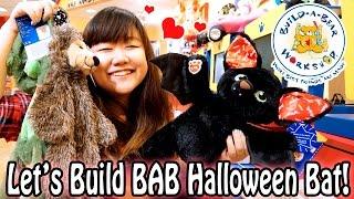Let's Build Build-a-bear Halloween Collection Bat - Bab Workshop