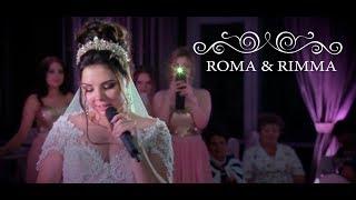 Самая трогательная песня невесты - Только ты