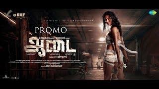 Aadai Promo l Amala Paul l P. Susheela l Pradeep Kumar | Oorka