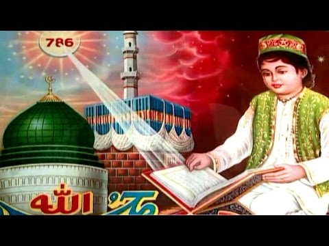 Quran-e-Paak Tujhko | Parwar Digar-e-Alam | Mohammad Aziz Muslim Devotional Video Song