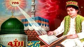 Video Quran-e-Paak Tujhko | Parwar Digar-e-Alam | Mohammad Aziz Muslim Devotional Video Song download MP3, 3GP, MP4, WEBM, AVI, FLV Juli 2018