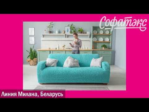 "НОВИНКА! Коллекция ""Милано"" ГОЛУБОЙ"