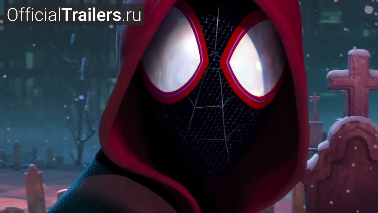 Человек-паук: Через вселенные - Русский Трейлер (2018 ...