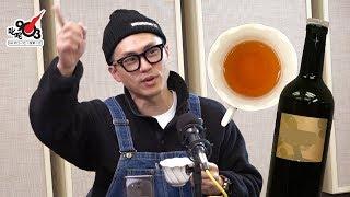 《識貨之人》試飲烏龍茶