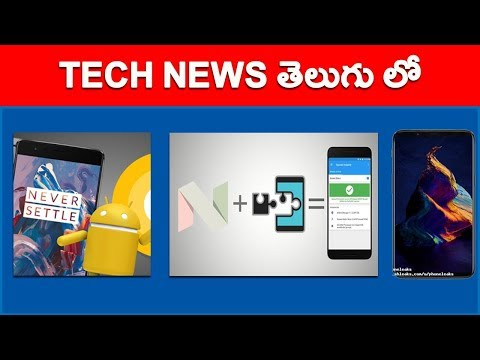 Tech News In Telugu: IPHONE 7 Rs 7777 ONLY, Oneplus 3t Oreo Update