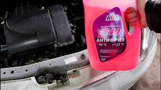 Замена антифриза в системе охлаждения Toyota Passo 2005 года Тойота Пассо