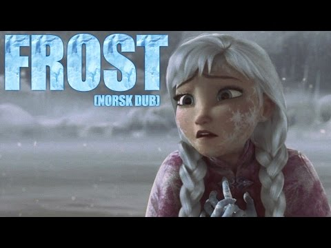 Frost (norsk dub)