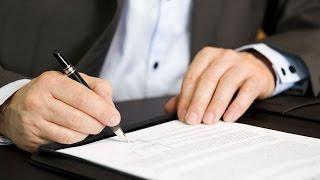 Как составить дополнительное соглашение к трудовому договору