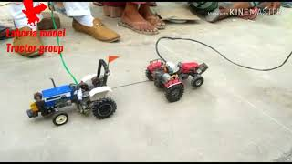 Model tractor tochan  . Pind chugga kalan