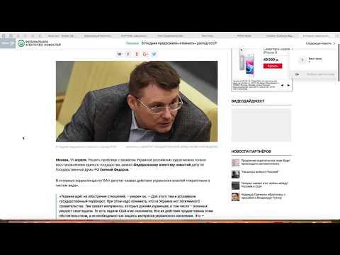 В ГосДуме РФ предложили отменить распад СССР !