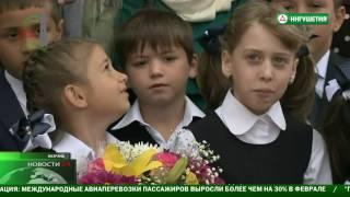 К 25 - летию Ингушетии : Первая инновационная школа в республике.