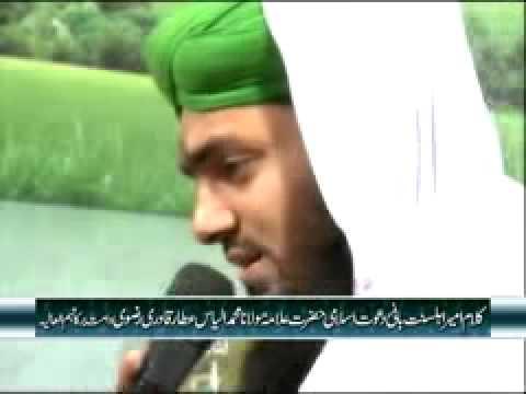 Tarap Raha Hoon Madine Ki hazri Ke liye. Muhammad Asif Attari  (23.01.2012)