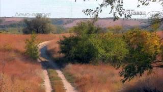 ''Околиці Вешенской''. © ''АРТказак'', Вешенської.