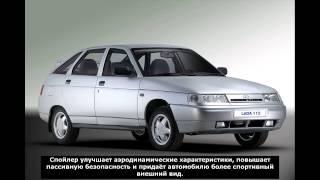 видео Технические характеристики ВАЗ 2112 (Лада (ВАЗ) 2112) 21124 1.6 MT (90л.с.)