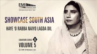Download Haye o rabba naiyo lagda dil MP3 song and Music Video