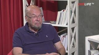 Пока Россия идёт в прошлое, Украина может пойти в будущее, - Владимир Никитин