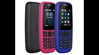 مراجعه والمواصفات والعيوب هاتف نوكيا الجديد 105 TA1174 الجيل الرابع