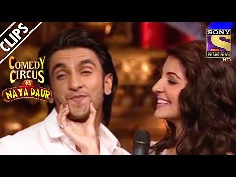 Ranveer & Anushka Roast Each Other | Comedy Circus Ka Naya Daur