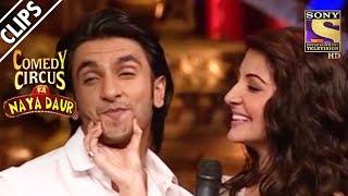 Ranveer & Anushka Roast Each Other   Comedy Circus Ka Naya Daur